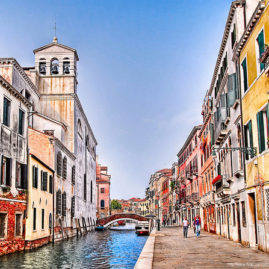 Один день в Венеции. Вариант II