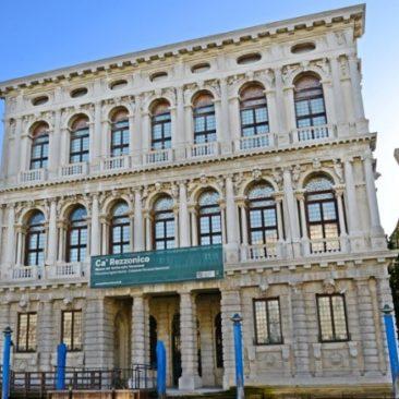 Ка Реццонико: роскошь и падение Венеции