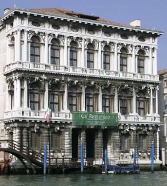 Обзорная и палаццо Реццонико