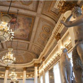 Комнаты Сисси и исторический музей города