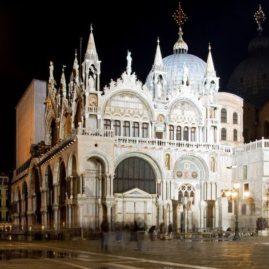Вечерняя базилика
